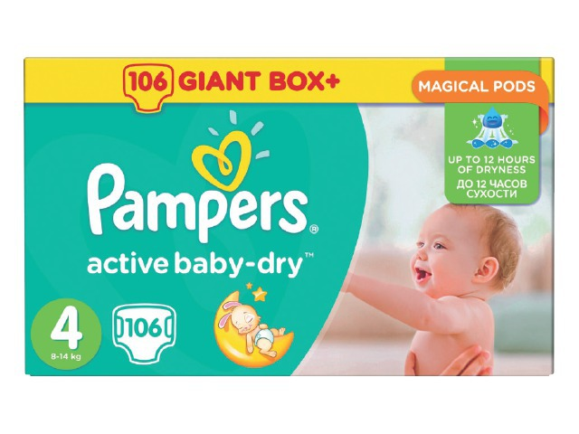 Pampers Active Baby-Dry GIANT BOX+