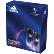 Adidas UEFA Champions League Victory Edition (2)