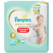 Pampers Premium Pants Carry Pack