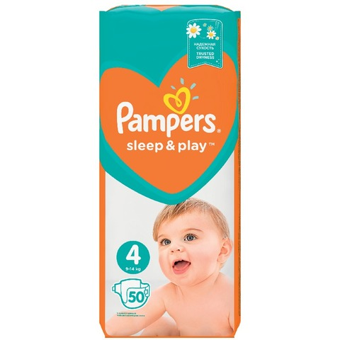 Pampers S&P Value Pack