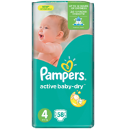 Pampers active baby pleny